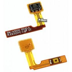 Шлейф для Samsung A300F Galaxy A3, A300FU Galaxy A3, A300H Galaxy A3, кнопки включения, с компонентами