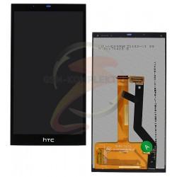 Дисплей для HTC Desire 630 Dual Sim, черный, с сенсорным экраном (дисплейный модуль),original (PRC)