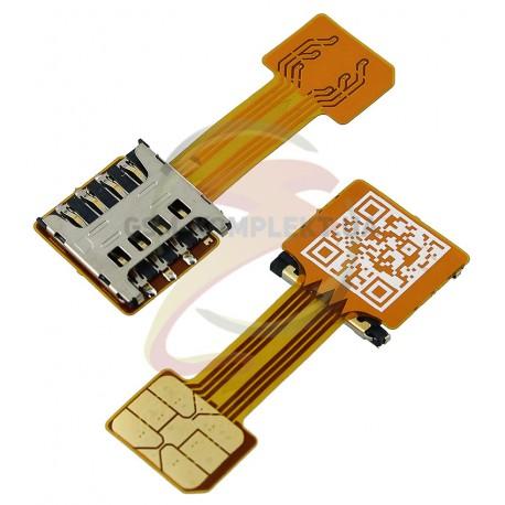 Шлейф адаптер для гибридного SIM-лотка, MicroSIM