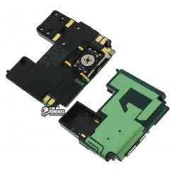 Антенна для Nokia 6300 в сборе с динамиком оригинал