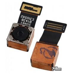 Камера для Lenovo S60