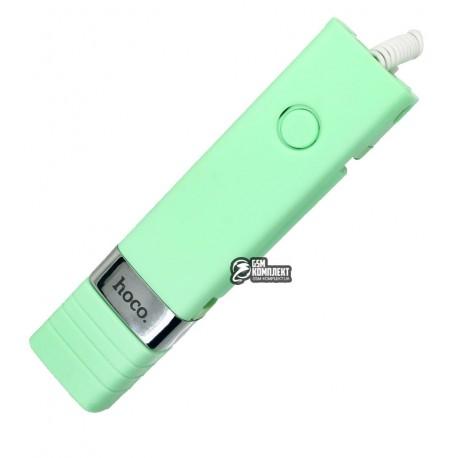 Монопод для селфи HOCO K3 Beauty проводной