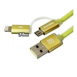Кабель Micro USB+Lightning 2 в 1 Remax Aurora RC-020t плоский