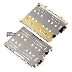 Коннектор SIM-карты для Lenovo Vibe P1