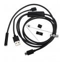 USB-ендоскоп 2 м 7 мм, micro USB з OTG переходником