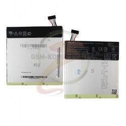АккумуляторC11P1327дляAsusK012FonepadFE170FE170CGMemoPadME170ME170C(3910мАч)