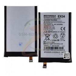 Аккумулятор (акб) EX34 для Motorola Moto X, XT1055, XT1053, XT1056, XT1058, XT1060, Li-Polymer, 3,8 В, 2120 мАч