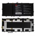 Акумулятор HB3S1 для Huawei MediaPad 10 FHD (3.7V, 6600mAh)