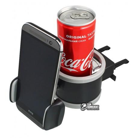 Автодержатель JHD-100 для телефона, с подстаканником