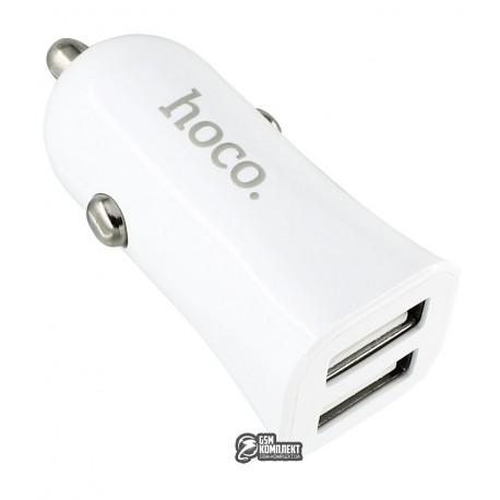Автомобильное ЗУ HOCO Z12 Elite 2USB 4.8A + Cable Lightning (Белый)