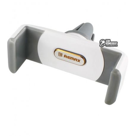 Автодержатель Remax RM-C01 (Бело-Серый)