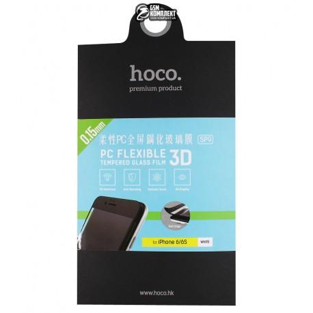 Защитное стекло HOCO Flexible 3D IPhone 6/6S 0.15мм (Белый)