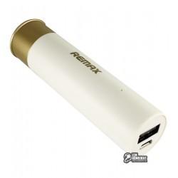 Power bank Remax Shell RPL-18 2500mAh, белый