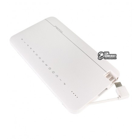Power bank Remax Proda PPP-16 5000mAh, белый