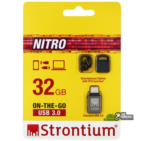 Флешка 32 Gb, USB3.0 + OTG STRONTIUM OTG Nitro Silver 100Mbps (SR32GBBOTG2Z)
