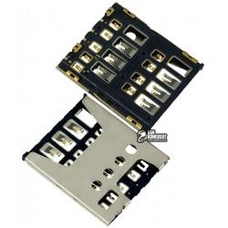 Коннектор SIM-карты для Sony E2104 Xperia E4, E2105 Xperia E4, E2115 Xperia E4, E2124 Xperia E4