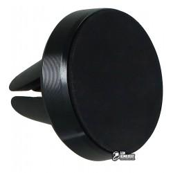 Автодержатель магнитный в решётку Black/Black