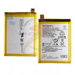 Аккумулятор (акб) LIS1593ERPC для Sony E6603 Xperia Z5, E6653 Xperia Z5, E6683 Xperia Z5 Dual, Li-Polymer, 3,8 В, 2900 мАч
