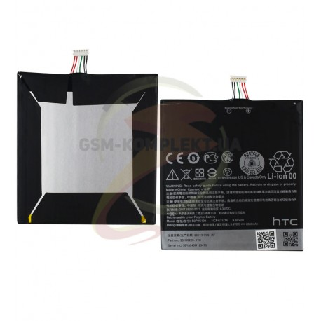 Аккумулятор HTC Desire 816 / BOP9C100 (2600 mAh)