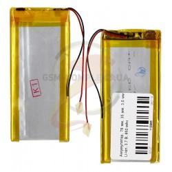 Аккумулятор универсальный (акб), для телефона, планшета, GPS, 78 мм, 35 мм, 3,0 мм, Li-ion, 3,7 В, 850 мАч