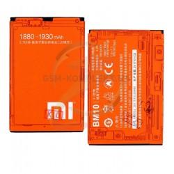Аккумулятор BM10 для мобильных телефонов Xiaomi Mi1, Mi1S, Li-ion, 3,7 В, 1880 мАч