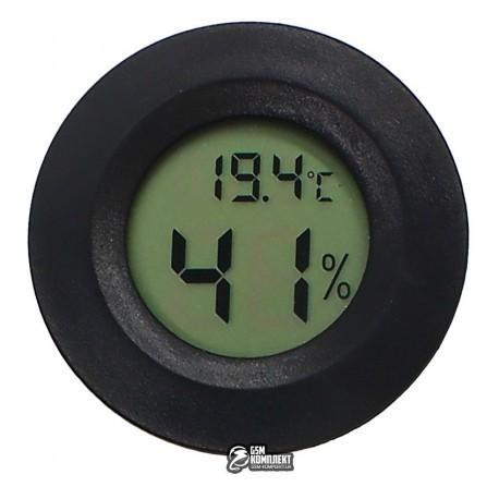 Цифровой термометр-гигрометр, круглый, черный