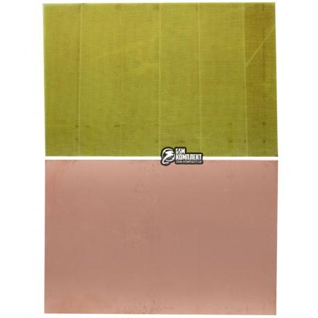 Текстолит FR4 1.5мм, 20 х 30 см односторонний фольгированный