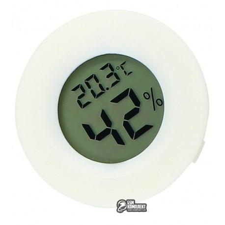 Цифровой термометр-гигрометр, круглый, белый