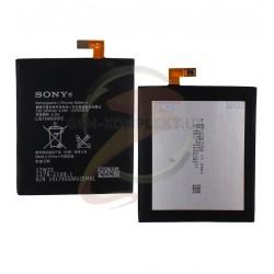 Аккумулятор LIS1546ERPC для Sony D2502 Xperia C3 Dual