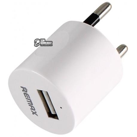 Сетевое зарядное устройство Remax U5\ 1A Wall Charger Mini, RMT5288
