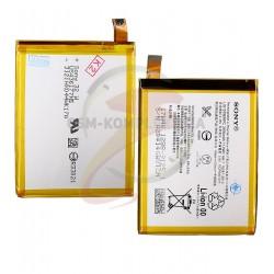 Аккумулятор (акб) LIS1579ERPC для Sony E5506 Xperia C5 Ultra