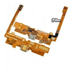 Шлейф для LG D320 Optimus L70, D321 Optimus L70, MS323 Optimus L70, коннектора зарядки, микрофона, с компонентами