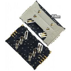 Коннектор SIM-карты для Nomi i5010 Evo M, Sim1, original