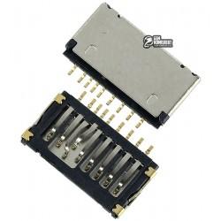 Коннектор карты памяти для Nomi i5010 Evo M, original
