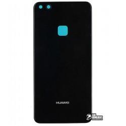 Задняя панель корпуса для Huawei P10 Lite, черная