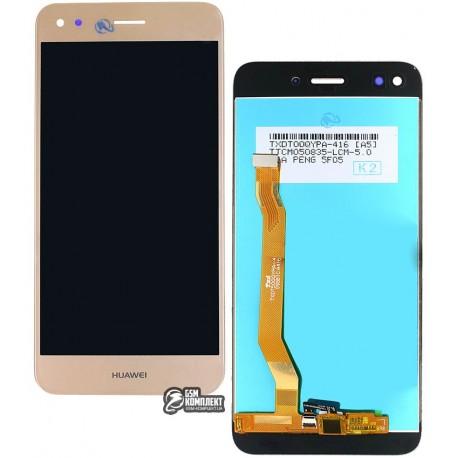 Дисплей для Huawei Nova Lite (2017)