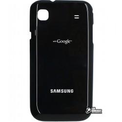 Задня кришка батареї для Samsung I9000 Galaxy S, чорна