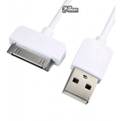 Кабель Apple 30pin - USB, для iPhone 4, HOCO X1 Rapid