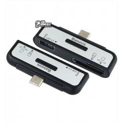 Кард-ридер Baseus USB-C картридер