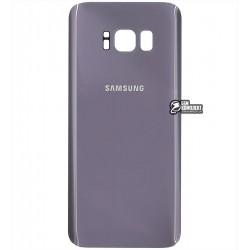 Задняя панель корпуса для Samsung G950 Galaxy S8, серая, orchid gray