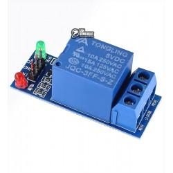 Одноканальный релейный модуль для ARDUINO контроллеров 5V