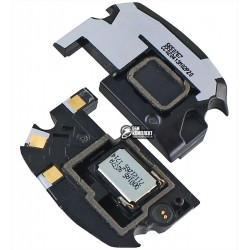 Звонок для Nokia 2300, в рамке