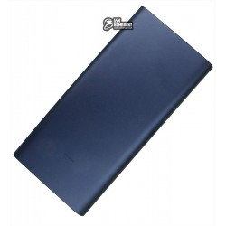 Power Bank Xiaomi Mi 2i 10000mAh, черный