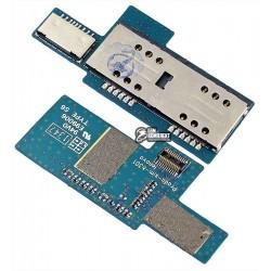 Шлейф для Huawei P9 Lite, коннектора наушников