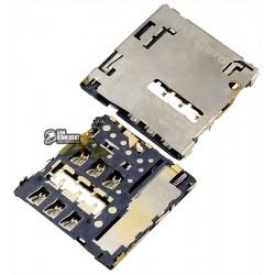 Коннектор SIM-карты для Huawei Nexus 6P