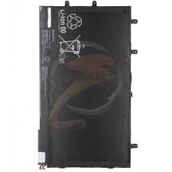 Аккумулятор (акб) LIS3096ERPC для планшета Sony Xperia Tablet Z, Li-Polymer, 3,7 В, 6000 мАч