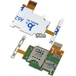 Коннектор SIM-карты для Sony ST26i Xperia J, коннектор карты памяти, со шлейфом, с боковыми кнопками