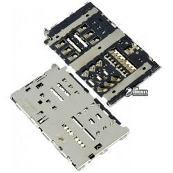 Коннектор SIM-карты для LG G5 H820, G5 H830, G5 H850