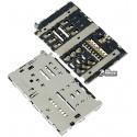 Конектор SIM-карти для LG G5 H820, G5 H830, G5 H850, G6 H870