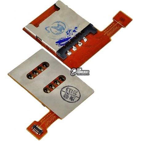 Конектор SIM-карти для HTC G21, X310e Titan, X315e Sensation XL, зі шлейфом